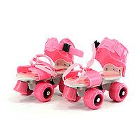 Роликовые коньки, раздвижные на парных колесах(розовые)