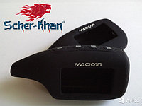 Силиконовый чехол на брелок Scher-khan 5