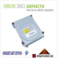 DVD Drive BENQ VAD6038 For XBOX 360