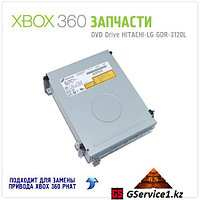 DVD Drive Hitachi-LG GDR-3120L For XBOX 360
