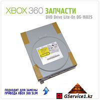 DVD Drive Lite-On DG-16D2S For XBOX 360 SLIM