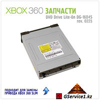 DVD Drive Lite-On DG-16D4S For XBOX 360 Slim (v.0225)