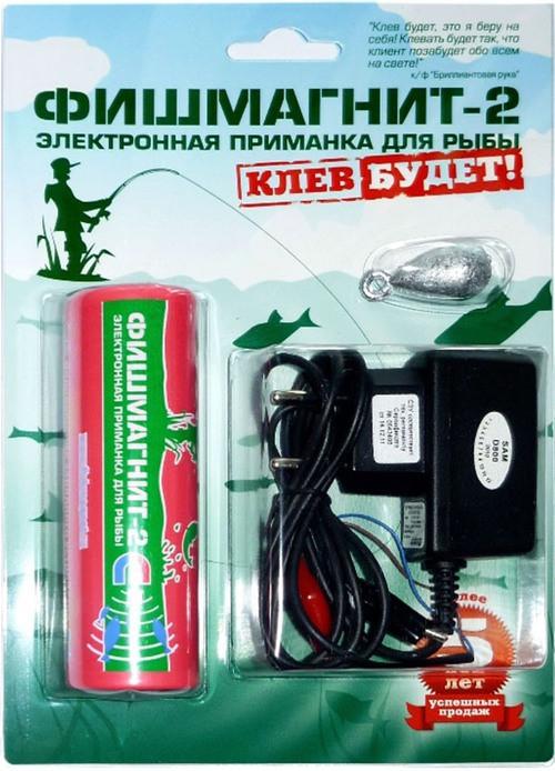 """Электронная приманка """"Фишмагнит-2"""" в упакованном виде"""