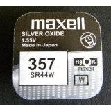 Батарея Maxell 357 1.55v SR44W
