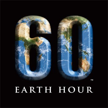 Час земли — Earth Hour