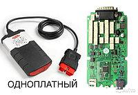 Универсальный прибор для всего (Легковые, грузовые и OBD-II) AUTOCOM CDP Pro  Bluetooth, фото 1