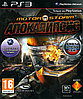 Игра для PS3 Motor Storm Апокалипсис (Русская версия)