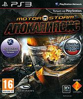 Игра для PS3 Motor Storm Апокалипсис (Русская версия), фото 1