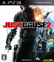 Игра для PS3 Just Cause 2
