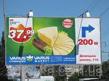 Аренды билбордов в Таразе