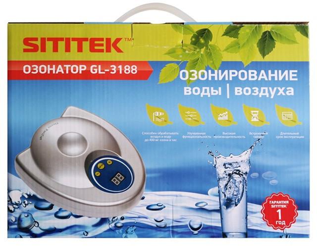 Упаковочная коробка озонатора SITITEK GL-3188