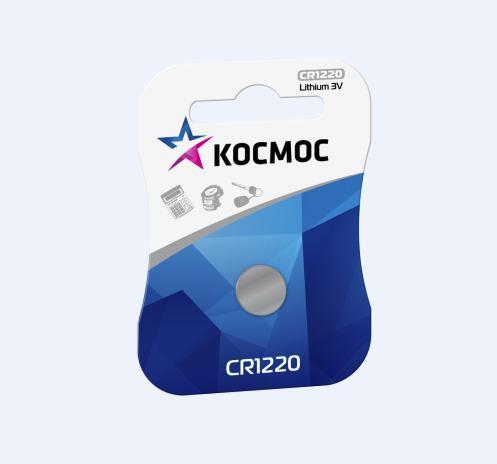 Батарейка КОСМОС CR1220 BL1