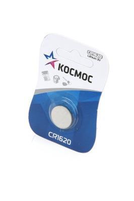 Батарейки КОСМОС CR1620 BL1