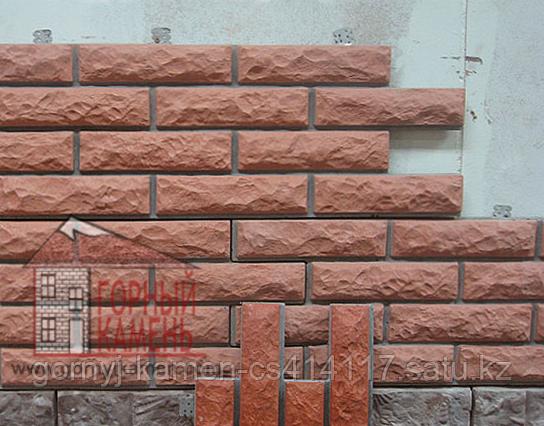 Компания «Горный камень» предлагает фасадные и облицовочные панели, из высокопрочного бетона, которые используются для наружной и внутренней облицовки стен. Все панели крепятся на  дюбель-нагели или шурупы. Продукция: плитка под кирпич, искусственный травертин, мрамор, камень.