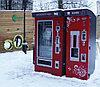 Уличный кофеавтомат ROSSO Street, фото 2