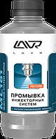Жидкость для промывки инжектора с раскоксовывающим эффектом LAVR ML-101 Injection System Purge