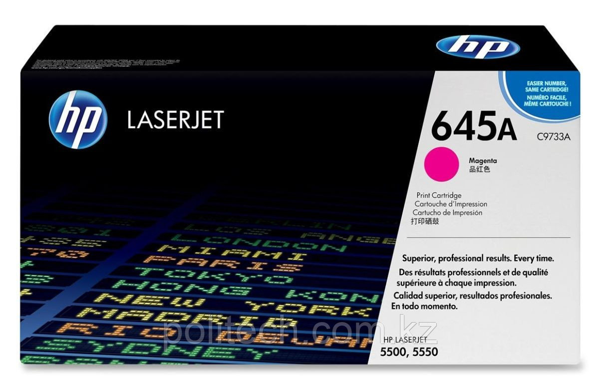 Cartridge HP/C9733A/Laser/magenta