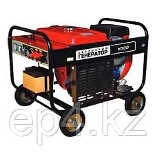 Сварочный генератор H 300