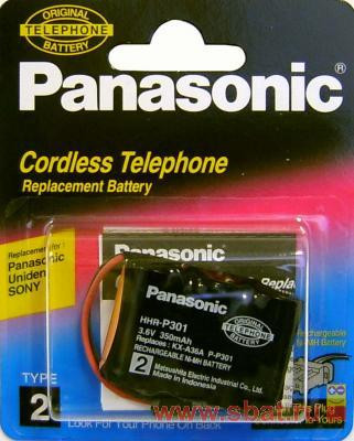 Аккумулятор PANASONIC  KX-A36A \HHR-P301E