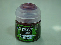 Краска Акриловая Citadel Shade Carroburg Crimson