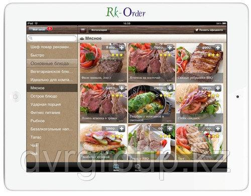 ТЕХНОЛОГИЯ RK-ORDER Прекрасная альтернатива бумажному меню