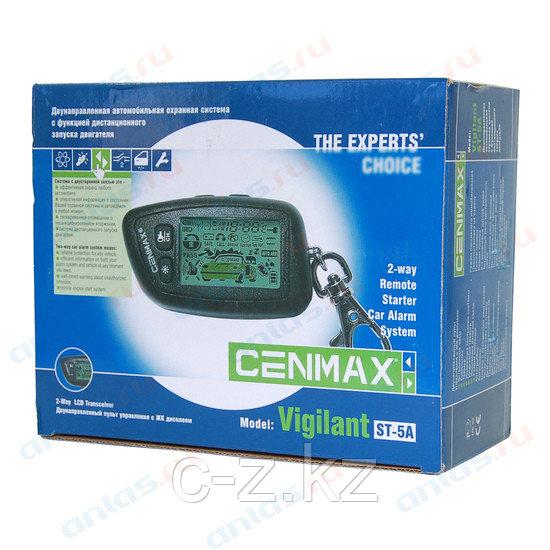 Cenmax Vigilant ST-5A
