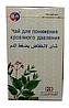 Чай для понижения кровяного давления Hypertension regulating tea