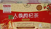 Чай с женьшенем и китайской дерезой