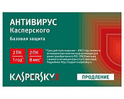 Kaspersky Anti-Virus 2016 2Dt Renewal 1 year(карточка)