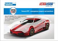 UV PPF Ultimate - антигравийная пленка 1,52 x 15,25м