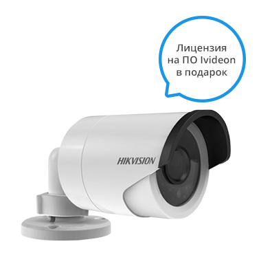 Hikvision DS-2CD2022-I, фото 2
