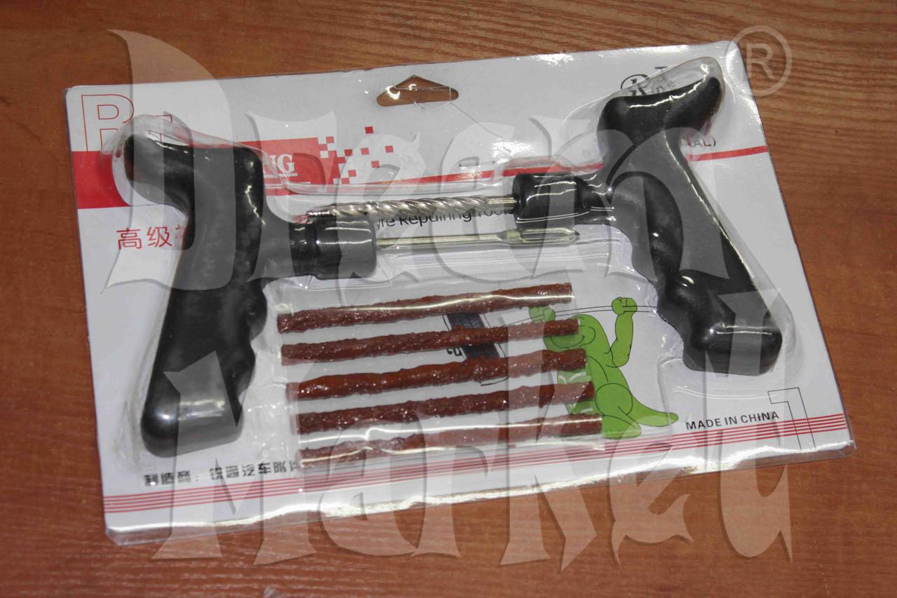 Инструмент для ремонта бескамерных шин Rui Tong