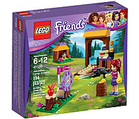 41120 Lego Friends Спортивный лагерь: Стрельба из лука