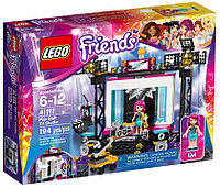41117 Lego Friends Поп-звезда телестудия, Лего Подружки