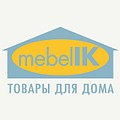 """mebel IK""- мебель и товары для Вашего дома от мирового бренда!"