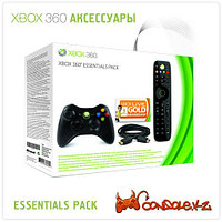Xbox 360 Essentials pack