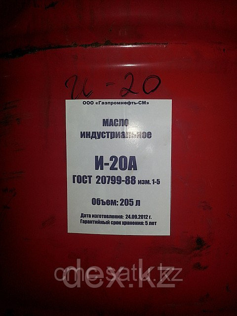 Масло И-20А (И-Г-А-32)