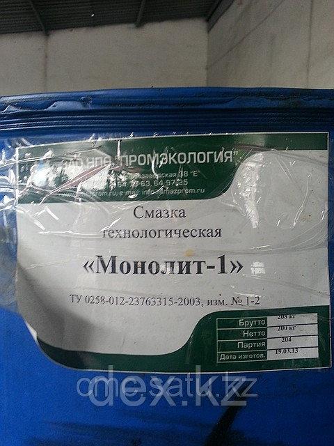 "Смазка для опалубки ""Монолит - 1"""