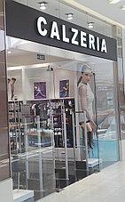 Антикражный комплект для магазина, бутика одежды. , фото 3