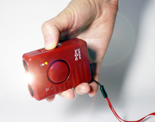 """Отпугиватель """"SITITEK ГРОМ-250М"""" очень компактен, поэтому его можно брать с собой куда угодно"""