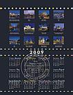 Календари настенные, перекидные и плакаты, фото 7