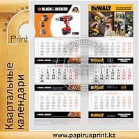 Квартальные календари, Изготовление и печать квартальных календарей