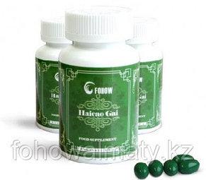 Кальций fohow жидкий растительный судороги, аллергия, остеопороз, рахит, артрит, беременным, климакс, фото 2