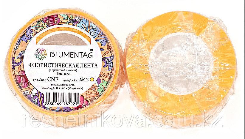 """""""Blumentag"""" Флористическая лента 25мм цвет №12"""