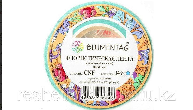 """""""Blumentag"""" Флористическая лента 25мм цвет №52"""