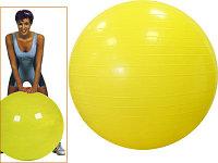Мяч гимнастический , фото 1