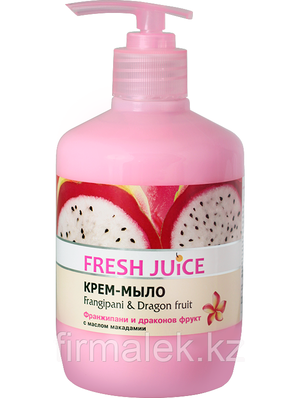 Крем-мыло Frangipani & Dragon fruit