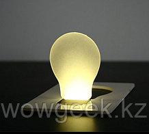 Лампочка - визитка