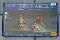 Настольная игра Морские сражения, фото 1