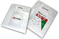 Полиэтиленовые и бумажные пакеты с логотипом